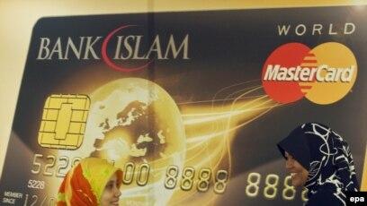 Как получить кредит в исламском банке в алматы