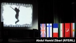 More than 50 films were screened at the 3rd No To Violence Film Festival in Irbil.