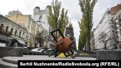 Скульптура «Протистояння», присвячена Революції гідності