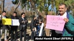 اعتصام امام برلمان الاقليم في اربيل