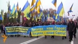 По Києву пройшлися «Маршем боротьби»