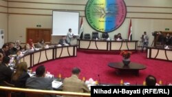 مجلس محافظة كركوك