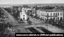 Красный проспект, Новосибирск, конец 1920-х