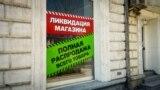Севастополь, 29 апреля 2020 года
