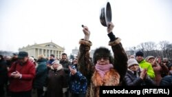 The protesters gathered on Minsk's Kastrychnik Square on February 2015.