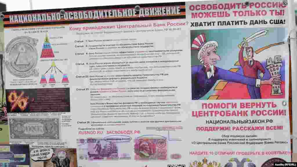Казандагы рус милли азатлык хәрәкәте (НОД) стенды