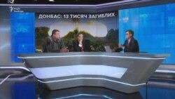 П'ять років і 13 тисяч загиблих. Коли завершиться війна на Донбасі?