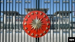 Թուրքիայի նախագահի նստավայրը Անկարայում