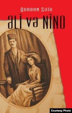 Əli və Nino əsəri