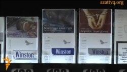 Как рисунки на сигаретной пачке влияют на курильщиков?