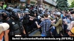 Сутички біля будівлі Шевченківського райсуду, Київ, 12 червня 2020 року
