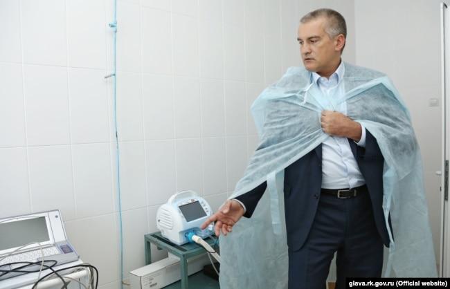 Сергей Аксенов посетил Симферопольскую городскую клиническую больницу №7, 17 августа 2016 года