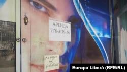 Магазин в Тирасполе, закрыт из-за эпидемии