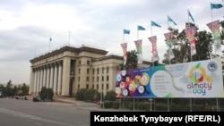 Алматыдағы Қазақстанның бұрынғы парламент үйі.