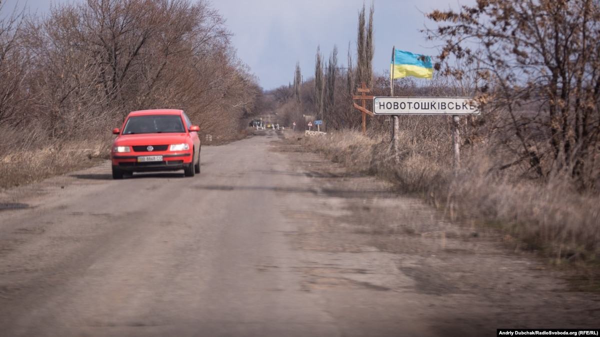 Новотошківське не пострадало после боев 18 февраля – председатель ВЦА