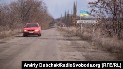 Селище Новотошківське на Луганщині, поблизу якого зафіксований обстріл 9 липня