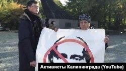 Ольга Малишева з її антивоєнним плакатом