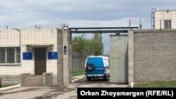 Тюрьма в Нур-Султане.