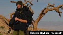 Максим Стрихар – капелан і науковець