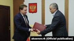 Дмитрий Овсянников и Сергей Аксенов