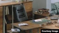 dagestan / office armchair