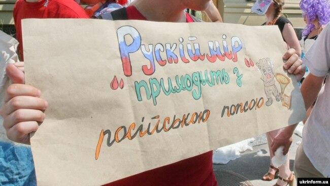Під час театралізованої акції «Артистів-рашистів – за поребрик». Київ, 8 липня 2015 року