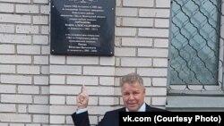 Вологодский депутат открыл мемориальную доску в честь самого себя