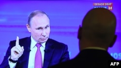 Russian President Vladimir Putin Direct Line call-in show this year was not much different from previous years, as he speaks here at the 2017 version.