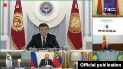 Жогорку Евразия экономикалык кеңешинин (ЖЕЭК) онлайн жыйыны. 19-май, 2020-жыл.