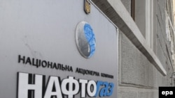 Naftohaz has been at the center of Ukraine's gas dispute with Russia.