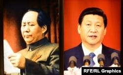 Mao Ce Tung i Si Đinping