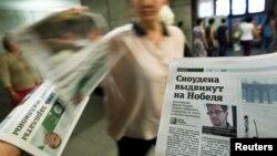 Ռուսաստանյան մամուլը գրում է Էդուարդ Սնոուդենի մասին, Մոսկվա, 2-ը հուլիսի, 2013թ․