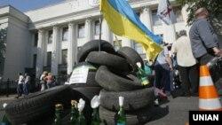 Протесты в Киеве 21 мая