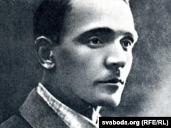 Янка Купала. 1919 г.