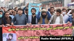 A protest organized by the Pashtun Tahafuz Movement (PTM) in Dera Ismail Khan on February 13 demanding the clearance of landmines in South Waziristan.