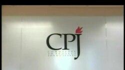 CPJ: Novinarstvo postaje sve opasnija profesija