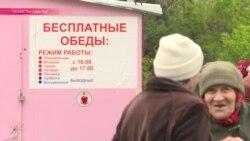 Доллар лишает казахских стариков бесплатных обедов