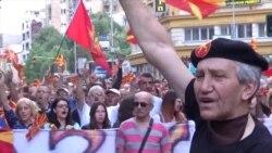 У Македонії відновилися протести