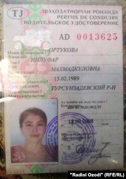 Водительское удостоверение Нилуфар