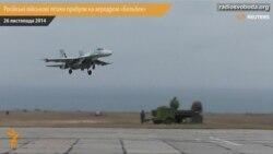 Російські винищувачі прибули на аеродром «Бельбек» в анексованому Криму