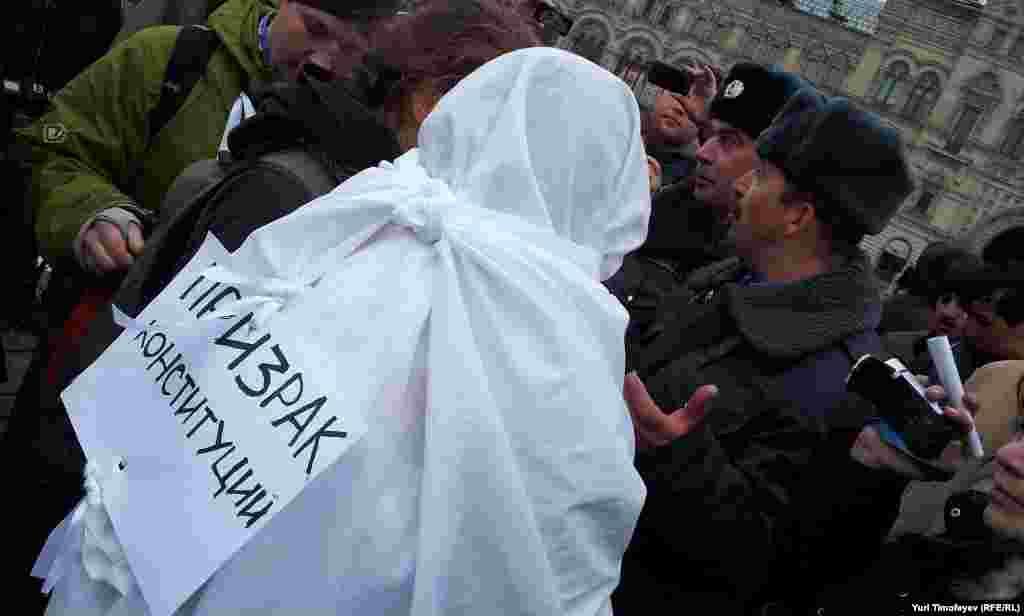 Призрак Конституции свободно бродит по Красной площади
