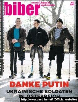 Обкладинка березневого номеру журналу Biber