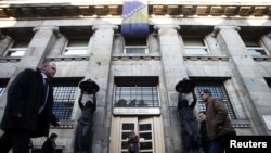 Centralna banka BiH u Sarajevu - ilustracija