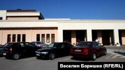 Специализираният наказателен съд