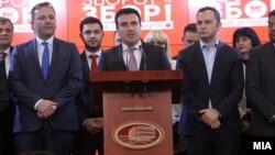 Архивска фотографија-прес конференција на премиерот Зоран Заев со владиниот кабинет