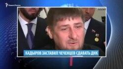 Видеоновости Кавказа. 28 мая