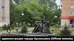 Клумба у мемориала Герою России, сбитому в 2015 году на севере Сирии, Арсеньевск