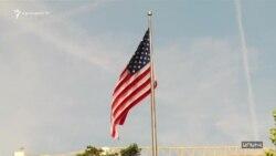 ԱՄՆ Հայ դատի հանձնախմբում հուսով են՝ 2020թ-ին ԱՄՆ աջակցությունը ՀՀ-ին կկազմի 85 միլիոն դոլար