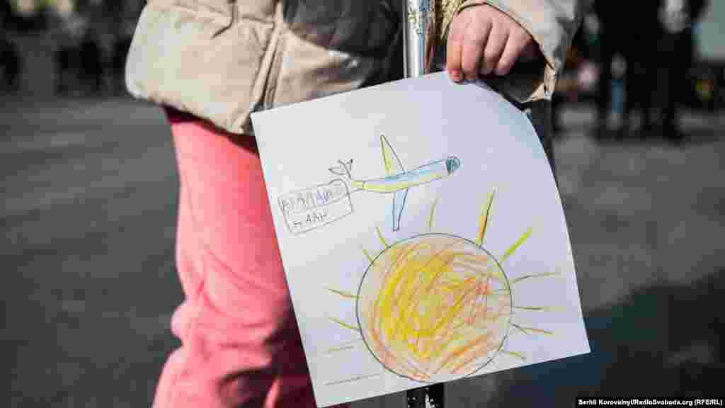 Дитячий малюнок на підтримку Надії Савченко.