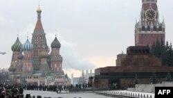 Rusiya. Moskva